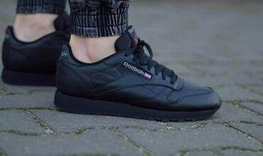 Muška obuća | Bor: Reebok crne PONOVO NA STANJU U SVIM BROJEVIMAOd 41 do 46Lake, udobne