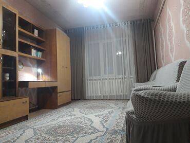 bmw 2 серия 220i steptronic в Кыргызстан: Продается квартира: 2 комнаты, 50 кв. м