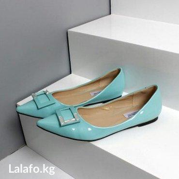 новые туфельки разм. 37-37. 5 в Бишкек