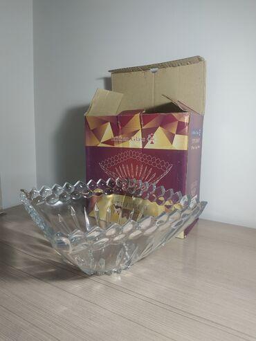 Чаша хрустальная, салатница, 1 литр. Иран. Ширина 21,5 см. Длина 21,5