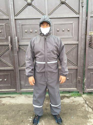 Противочумная спец одежда,водонепроницаемая многоразовая,стирать мож