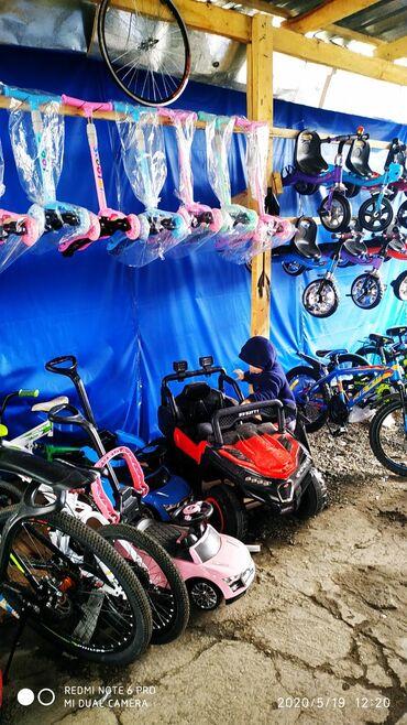 Продаю Велосипеды Оргинал детский машина самакат