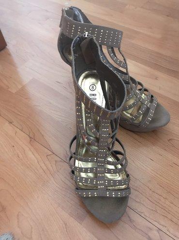 NOVE ženske sandale kupljene u tržnom centru Banjica, broj 39, visina