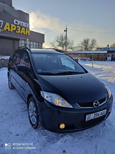 нцт 2019 ответы в Кыргызстан: Mazda 5 2 л. 2008 | 217200 км