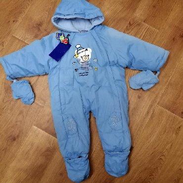 Dečije jakne i kaputi | Sombor: Skafander novi sa etiketomKupljen mali.Proban danas jednom i kratak