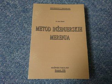 Naslov: metod inženjerskih merenja - Belgrade