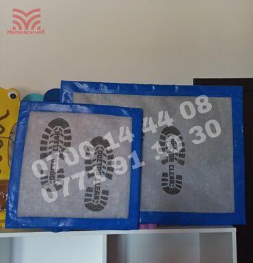 купить коврик для мыши bloody в Кыргызстан: Дезинфекцирующие коврики,отличного качества. Предоставим все
