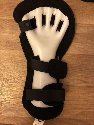 Ортезы - Кыргызстан: Ортопедический фиксатор на левую руку