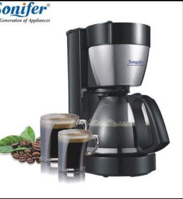 кофеварка delonghi primadonna в Кыргызстан: Кофеварка sonifer sf -3513 доставка по городу бесплатно