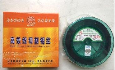 годжи крем для омоложения в Кыргызстан: Молибденовая проволокаКомпания G2R предлагает Вам Молибденовая