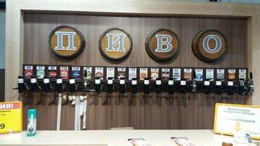 в магазины разливного пива требуются продавцы со знанием русского язык в Бишкек