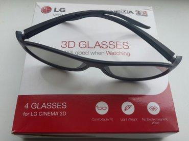 Новые 3d очки тв lg ( оригинал ). В комплекте 4шт  - 900сом в Бишкек