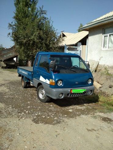 Авто услуги - Кара-Суу: Портер такси на заказ г Ош