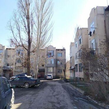 кду 2 бишкек в Кыргызстан: Продается квартира: 2 комнаты, 48 кв. м