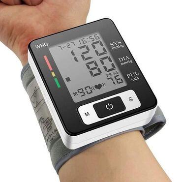 Medicinski proizvodi - Srbija: Rucn digitalni i aparat za pritisak lak za rukovanje