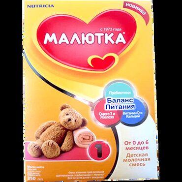 щетка для сухого массажа бишкек в Кыргызстан: Малютка сухая молочная смесь #3, с 12-18 месяцев, 350грВес: 350