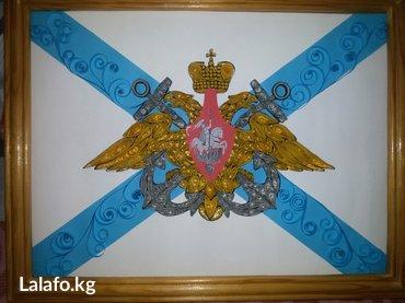 КВИЛЛИНГ делаю картины на заказ на любую тему в Бишкек