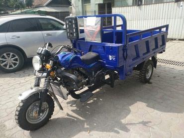 Трех колёсный грузовой мотоцикл.  в Бишкек