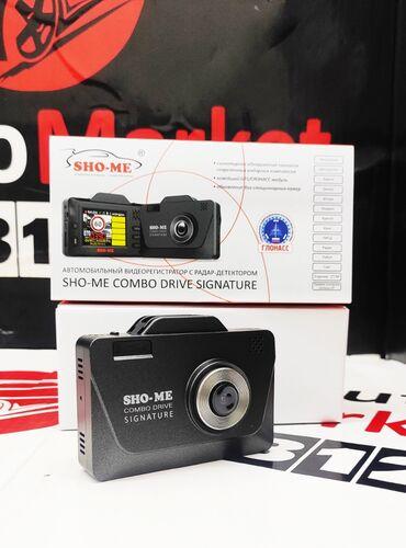Sho-Me Combo Drive Signature комбо устройство 3в1 .сборка в Южной