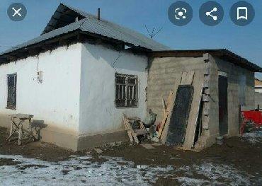 evlərin alqı-satqısı - Şamaxı: Satış Evlər mülkiyyətçidən: 50 kv. m, 2 otaqlı
