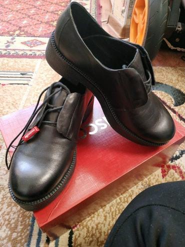 Кожаные демисезонные женские ботинки в Бишкек