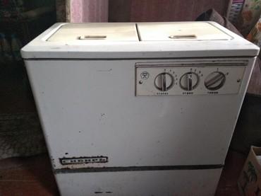 Полуавтоматическая Стиральная Машина  в Бишкек