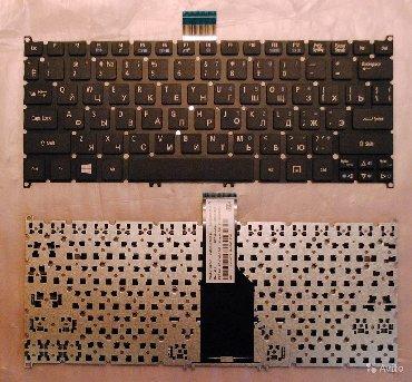 sumsung s3 в Кыргызстан: Клавиатура ACER Aspire V5-121 V5-123 S3-951 S3-371 -V5-171 S3-3 RU(1