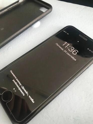 айфон 7 цена in Кыргызстан   APPLE IPHONE: IPhone 7   32 ГБ   Черный (Jet Black) Б/У