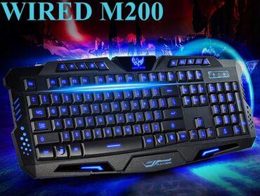 Клавиатуры - Кыргызстан: -Акция-Проводная игровая клавиатура WIRED M-200 с 3-х цветной