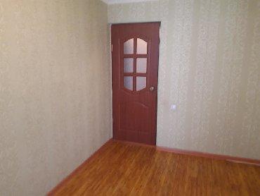 Продается квартира: 2 комнаты, 45 кв. м