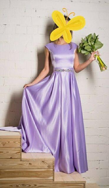 Продаю выпускное платье покупали за 5500с Продам за 3000с