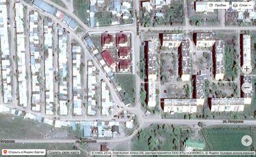 мойка апарат в Кыргызстан: Продам 10 соток Для бизнеса от собственника