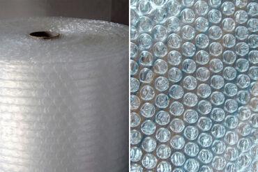 Другие товары для дома - Новый - Бишкек: Пузырчатая пленка! Воздушно-пузырчатая пленка! Упаковочный материал!