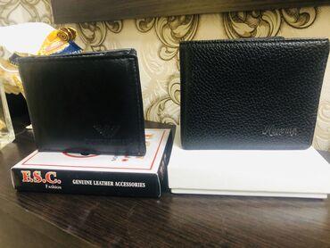 Портмоне мужские, новые, куплены в Дубаи прессованная кожа, цвет чёр