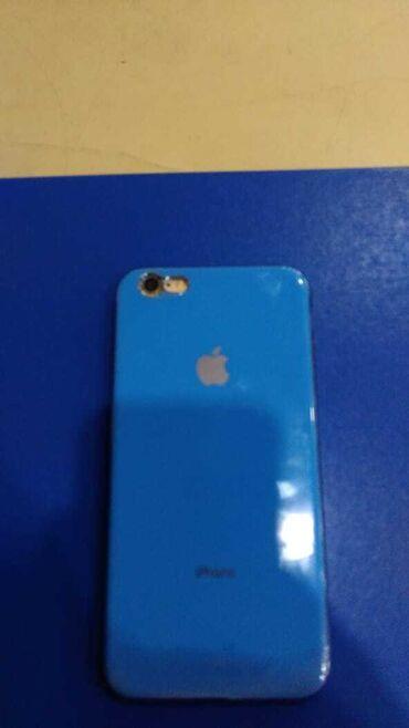 Yeni iPhone 6 Plus 16 GB Qızılı