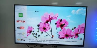 Elektronika İsmayıllıda: Televizorların kreditlə satışı. 102 ekran smart TV ilkin ödənişsiz 12