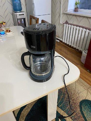 кофеварка стеклянная в Кыргызстан: Почти новая кофеварка  Состояние отличное  Фирма Beko