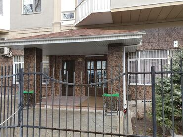 Продается квартира: 4 комнаты, 185 кв. м