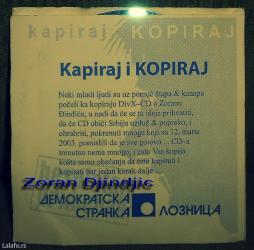 Zoran Đinđić - Loznica