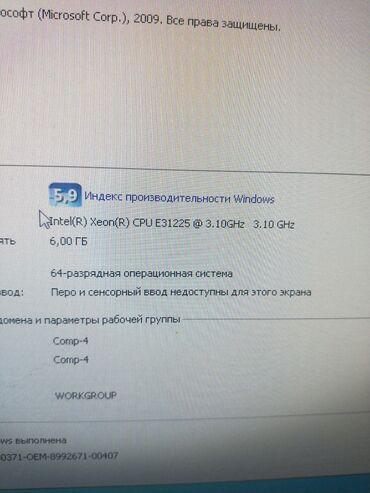 gtx 660 palit 2gb в Кыргызстан: Продается компьютер полный комплект 5,55 91(70)+60характеристики