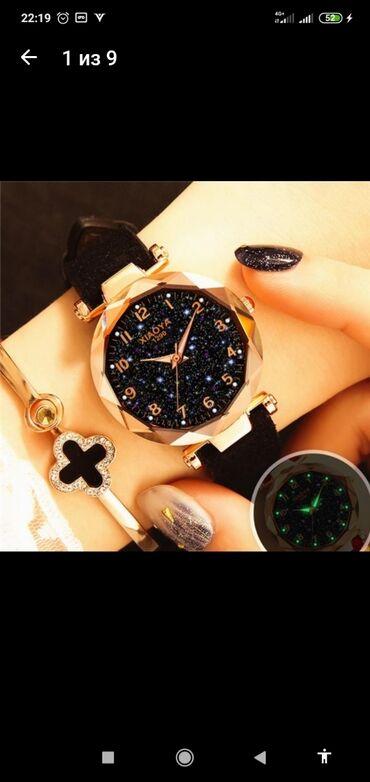 Gözəl görünüşlü qadın saatı