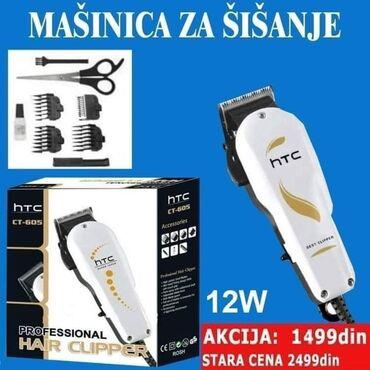 Masina za sisanje - Srbija: Masinica za sisanje HTC CT-605SUPER AKCIJA Akcijska cena 2.199 din