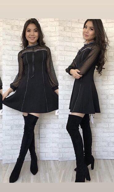 Комбинированное платье  Размер - стандарт:42-44-46