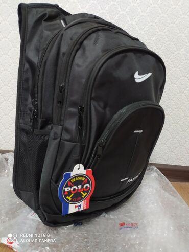 0225 какой оператор в Кыргызстан: Рюкзак, новый! Заказывали из Турции. Качество отличное, спина