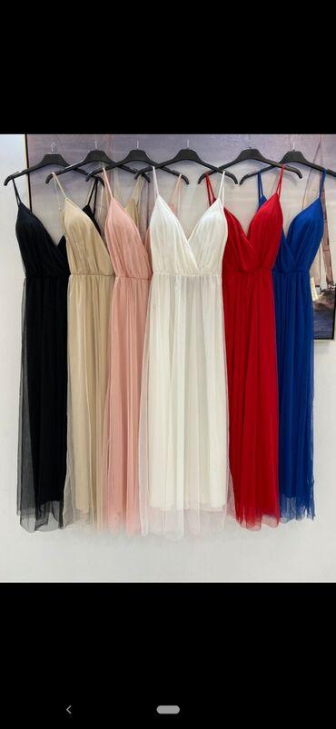 Haljine - Sremska Mitrovica: Prelepa haljina