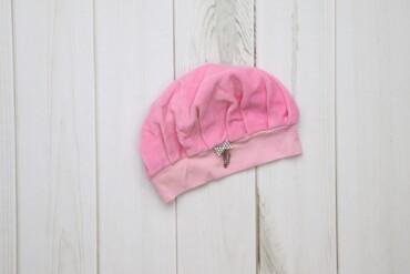 Дитяча шапка з бантиком     Висота: 14 см Напівобхват голови: 19 см  С