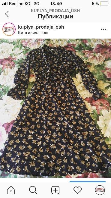шифона в Кыргызстан: Платье шифон(Пекин) Размер стандарт