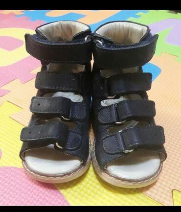 Ортопедическая детская обувь.Размер 19.В отличном состоянии.Покупали в