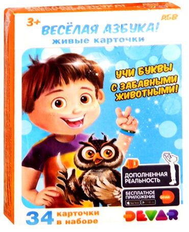 триггеры для игр в Кыргызстан: Живые карточки 4D «Учи английский!», 27 карточек Живые карточки 4D «Ве