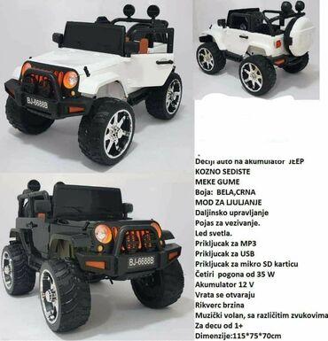 Auto na akumulator - Srbija: Nov auto na akumulator
